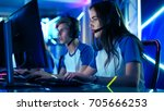 beautiful professional gamer... | Shutterstock . vector #705666253