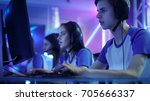 team of professional esport... | Shutterstock . vector #705666337