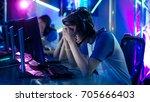 team of professional esport... | Shutterstock . vector #705666403