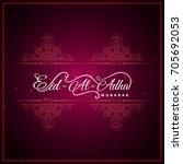 abstract artistic eid al adha... | Shutterstock .eps vector #705692053