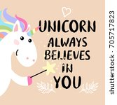 cute magical white unicorn with ... | Shutterstock .eps vector #705717823