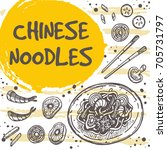 chinese noodles concept design. ... | Shutterstock .eps vector #705731797