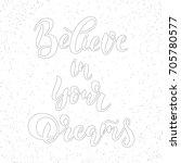believe in your dreams   vector ...