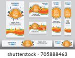 diwali festival offer website... | Shutterstock .eps vector #705888463