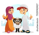 thumb up muslim boy and girl... | Shutterstock .eps vector #705990907