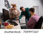 harmful influence of computer... | Shutterstock . vector #705997267