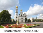 Ivan The Great Bell Tower In...
