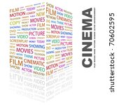 cinema. word collage on white... | Shutterstock .eps vector #70602595