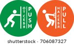 nameplate  push and pull | Shutterstock .eps vector #706087327