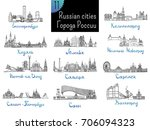 set of 11 russian cities with... | Shutterstock .eps vector #706094323