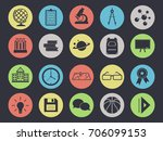 education set. 20 icons... | Shutterstock .eps vector #706099153