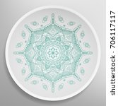 decorative plate with round...   Shutterstock .eps vector #706117117
