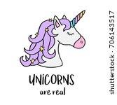 Unicorns Are Real Quote  Vecto...