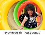 kindergarten students play in... | Shutterstock . vector #706190833
