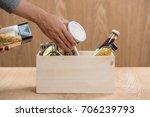 volunteer with donation box... | Shutterstock . vector #706239793