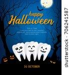 teeth character with pumpkin in ... | Shutterstock .eps vector #706241587