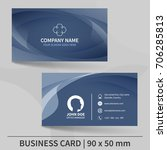business card template. design... | Shutterstock .eps vector #706285813