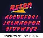 retro typography vector.... | Shutterstock .eps vector #706410043