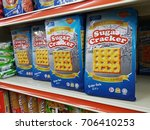 shah alam   malaysia   29... | Shutterstock . vector #706410253