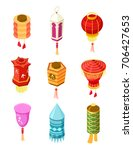 chinese paper lanterns... | Shutterstock .eps vector #706427653