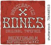 original label font named ... | Shutterstock .eps vector #706468513