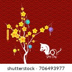 happy chinese new year flower... | Shutterstock .eps vector #706493977