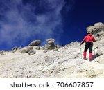 damavand mountain  iran  ...   Shutterstock . vector #706607857