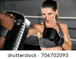 tough resilient motivating... | Shutterstock . vector #706702093