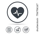 heartbeat icon. cardiology... | Shutterstock .eps vector #706706167