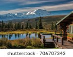 alaska's mount denali reflected ... | Shutterstock . vector #706707343