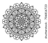mandala decorative ornament.  ... | Shutterstock . vector #706816723