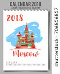 creative calendar 2018 with old ... | Shutterstock .eps vector #706856857