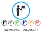 child commander vector rounded... | Shutterstock .eps vector #706905727