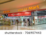 Small photo of BUSAN, SOUTH KOREA - MAY 25, 2017: a Lotte Mart in Busan. Lotte Mart is an east Asian hypermarket that sells a variety of groceries, clothing, toys, electronics, and other goods.