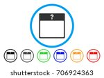 unknown day calendar page...   Shutterstock .eps vector #706924363