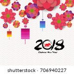 oriental happy chinese new year ... | Shutterstock .eps vector #706940227