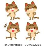 vector set of cute cat... | Shutterstock .eps vector #707012293