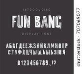 russian geometric vector font... | Shutterstock .eps vector #707069077