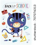 back to school. childish... | Shutterstock .eps vector #707076313