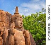 the avukana statue is a... | Shutterstock . vector #707080543