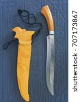Small photo of Royal sultanate machete.