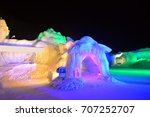 entrance of illuminated ice... | Shutterstock . vector #707252707