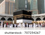 mecca  saudi arabia   september ... | Shutterstock . vector #707254267