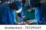bangou  cameroon   july 9  2016 ... | Shutterstock . vector #707294107