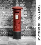 British Mailbox Against Black...