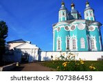 Russia  Smolensk. Cathedral Of...