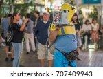 tokyo  japan   august 31st ... | Shutterstock . vector #707409943