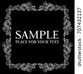 vector frame. calligraphic... | Shutterstock .eps vector #707432137