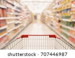 abstract supermarket aisle with ... | Shutterstock . vector #707446987
