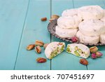 close up of traditional iranian ... | Shutterstock . vector #707451697